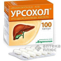 Урсохол капсулы 250 мг №100