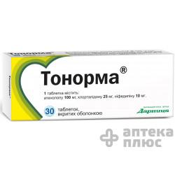 Тонорма таблетки п/о №30