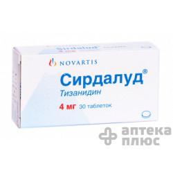 Сирдалуд таблетки 4 мг №30