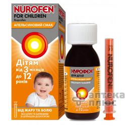 Нурофен Для Детей суспензия 100 мг/5 мл флакон 100 мл, апельсин