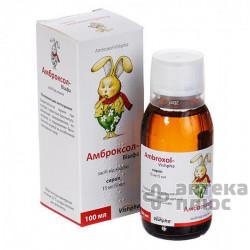Амброксол сироп 15 мг/5 мл банка 100 мл