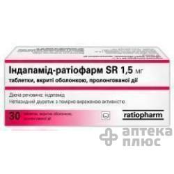 Индапамид Sr таблетки пролонг. п/о 1,5 мг №30
