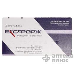 Эксфорж таблетки п/о 5 мг + 160 мг №14
