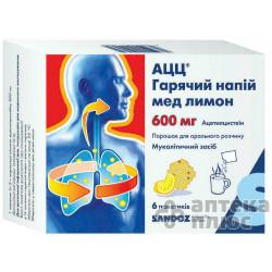 Ацц порошок д/п горяч. нап. 600 мг №6