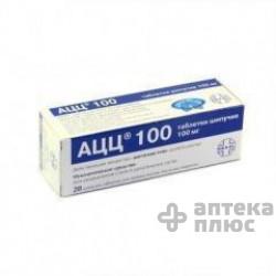 Ацц таблетки раств. 100 мг №20