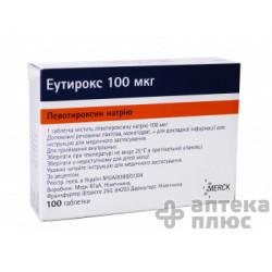 Эутирокс таблетки 100 мкг №100
