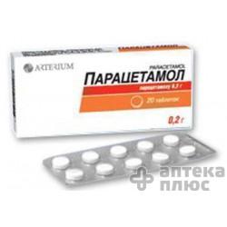 Парацетамол таблетки 200 мг контур. безъячейк. №10
