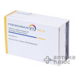 Глюкофаж Xr табл. пролонг. 500 мг №60