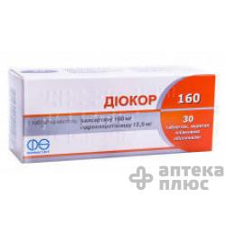Диокор таблетки п/о 160 мг №30