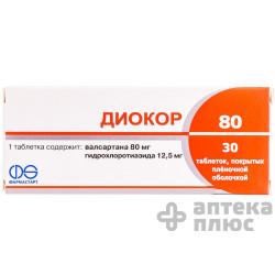 Диокор таблетки п/о 80 мг №30