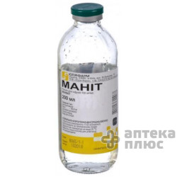 Маннит раствор для инфузий 15% бут. 200 мл