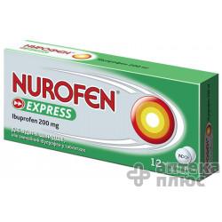 Нурофен Экспресс таблетки п/о 200 мг №12