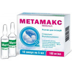 Метамакс раствор для инъекций 100 мг/мл ампулы 5 мл №10