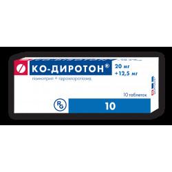 Ко-Диротон таблетки 20 мг + 12,5 мг №10
