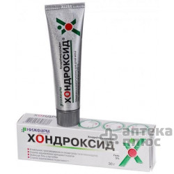 Хондроксид гель 5% туба 30 г №1