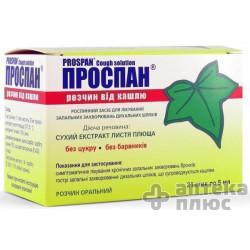 Проспан раствор 35 мг/5 мл №21