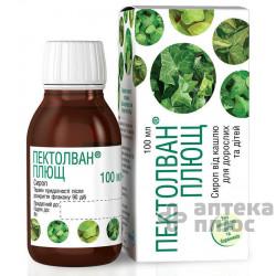 Пектолван Плющ сироп 7 мг/мл флакон 100 мл №1