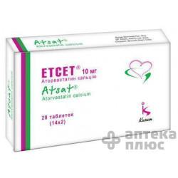 Етсет таблетки п/о 10 мг №28