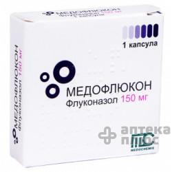 Медофлюкон капсулы 150 мг №1
