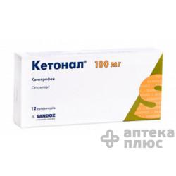 Кетонал суппозитории 100 мг №12