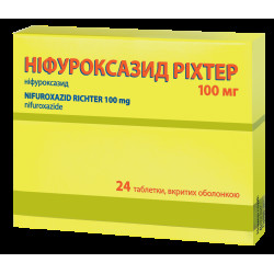 Нифуроксазид Рихтер таблетки п/о 100 мг №24