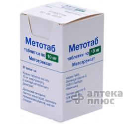 Метотаб таблетки 10 мг №30
