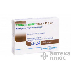 Тритаце Плюс таблетки 10 мг/12,5 мг №28