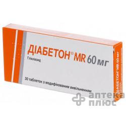 Диабетон Mr таблетки с модиф. высвоб. 60 мг №30