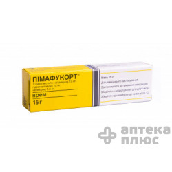 Пимафукорт крем туба 15 г №1