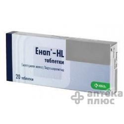 Энап Hl таблетки 10 мг + 12,5 мг №20