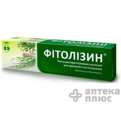 Фитолизин ᐉ Купить по лучшей цене ≡ Отзывы ≡ Инструкция ...