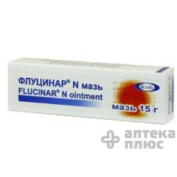 Флуцинар мазь 0,25 мг/г туба 15 г №1