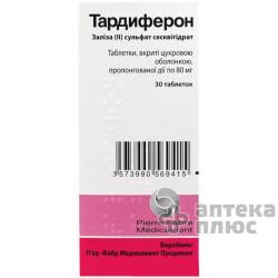 Тардиферон таблетки пролонг. п/о 80 мг №30