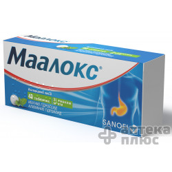 Маалокс таблетки №40