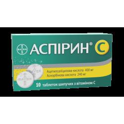 Аспирин С таблетки раств. №10