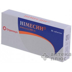 Нимесин таблетки 100 мг №10