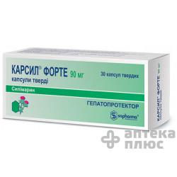 Карсил Форте капсулы 90 мг №30