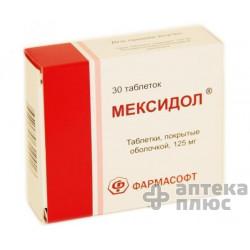 Мексидол табл. п/о 125 мг №30