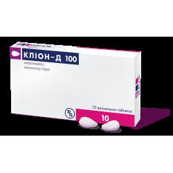 Клион-Д 100 таблетки вагин. №10