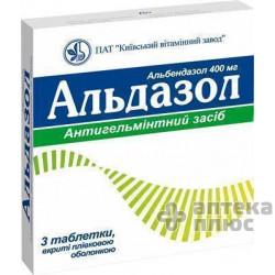Альдазол таблетки п/о 400 мг №3