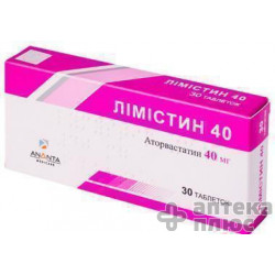 Лимистин таблетки п/о 40 мг №30
