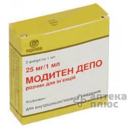 Модитен Депо раствор для инъекций 25 мг ампулы 1 мл №5