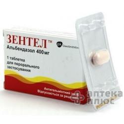 Зентел таблетки 400 мг №1