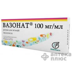Вазонат раствор для инъекций 100 мг/мл ампулы 5 мл №10