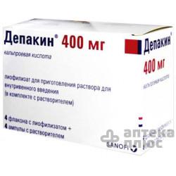 Депакин лиофил. порошок для инъекций 400 мг с раств. №4
