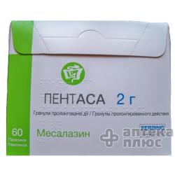 Пентаса гран. пролонг. 2 г пакет №60