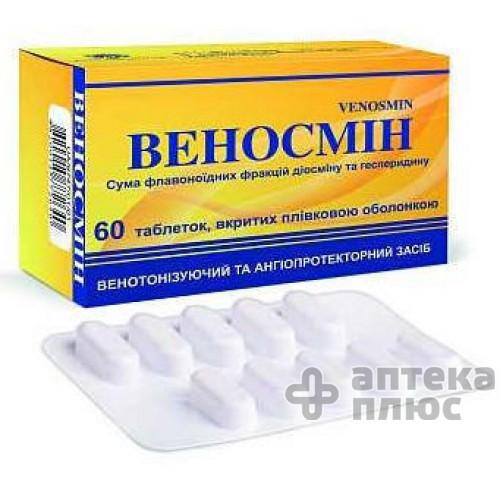 таблетки для варикозного геморроя цена