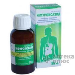 Нифуроксазид суспензия 200 мг/5 мл флакон 90 мл