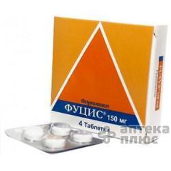 Фуцис таблетки 150 мг №4