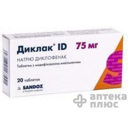 Диклак Id табл. 75 мг №20